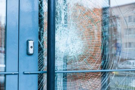 Glass Window Repair Little Rock AR